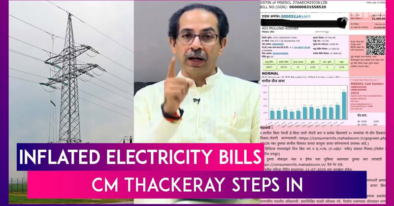 Electricity bills, NOT waived, Energy Minister Nitin Raut