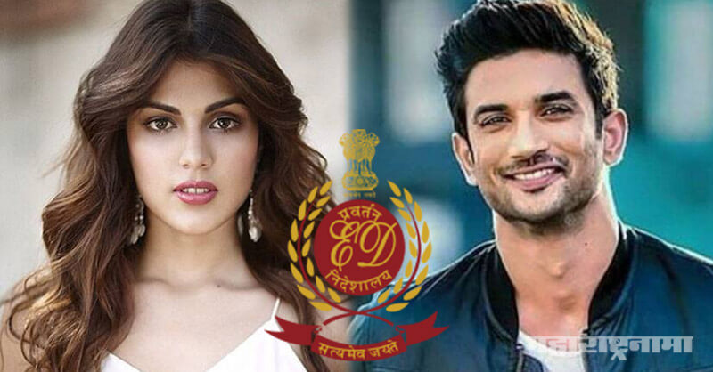 Bollywood actor Sushant Singh Rajput, Suicide case, ED to probe, 15 crore transaction