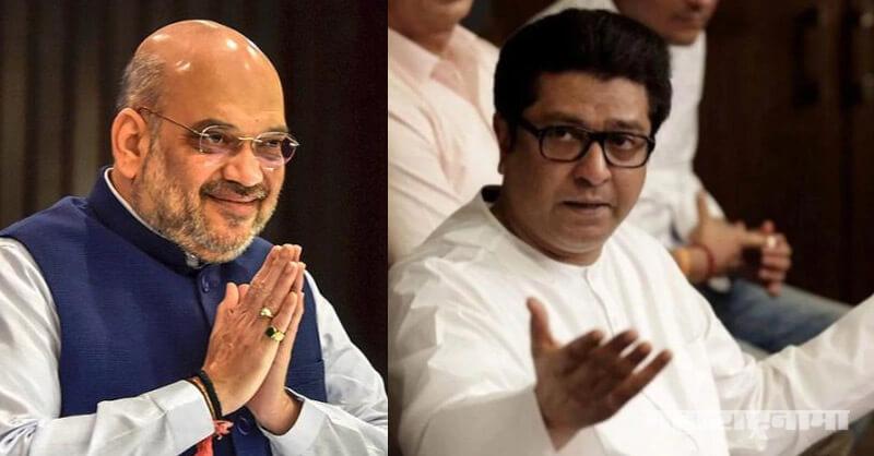 Amit Shah, Raj Thackeray, MNS, Facebook, ED Notice, ED Officer