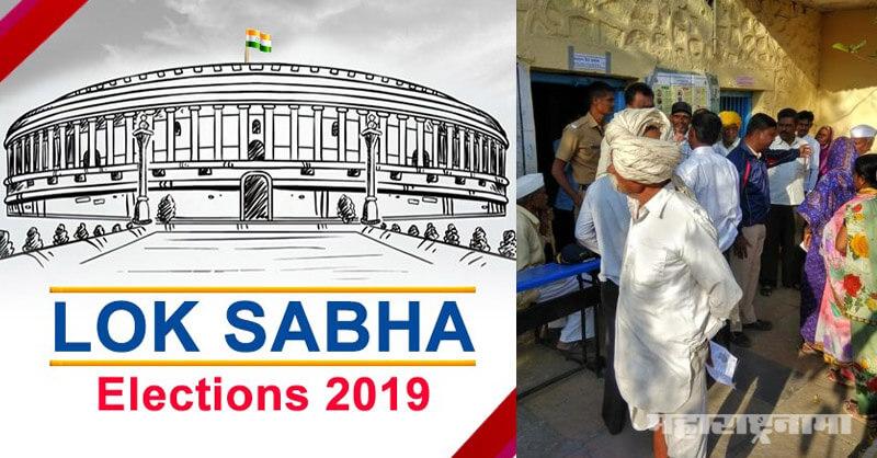 Loksabha election 2019, marathwada, 10 seats, bjp, congress, shivsena, bahujan vanchit aaghadi