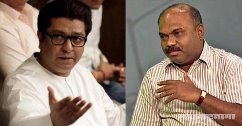 Raj Thackeray, Electricity Bills, Meeting at Mantralaya, Minister Anil Parab