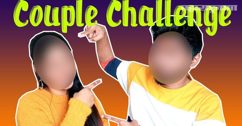 Facebook couple challenge, cyber cell, Security alert, Marathi News ABP Maza