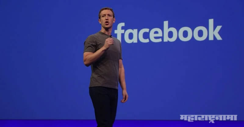 Facebook, Clarify His Stand, Wall Street Journal Report, India