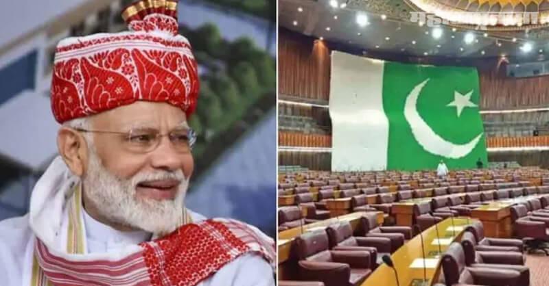 Fake News, Fact Check, Modi Modi chants, Pakistan Parliament