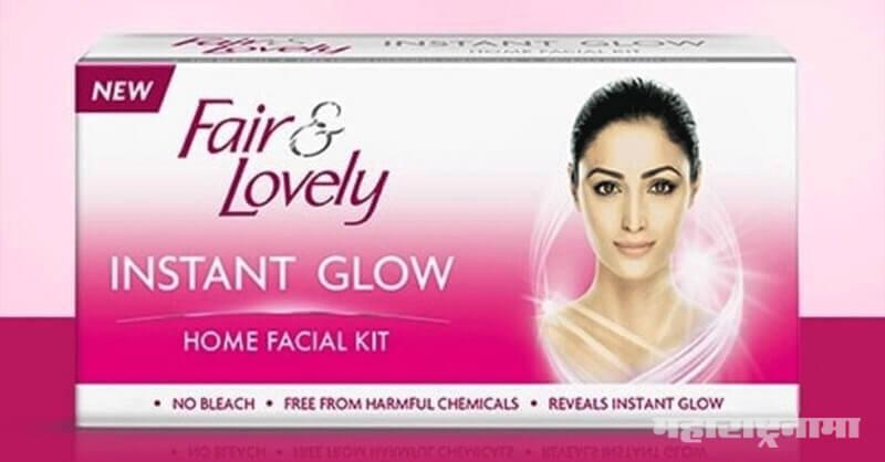 Unilever, Fair and Lovely cream