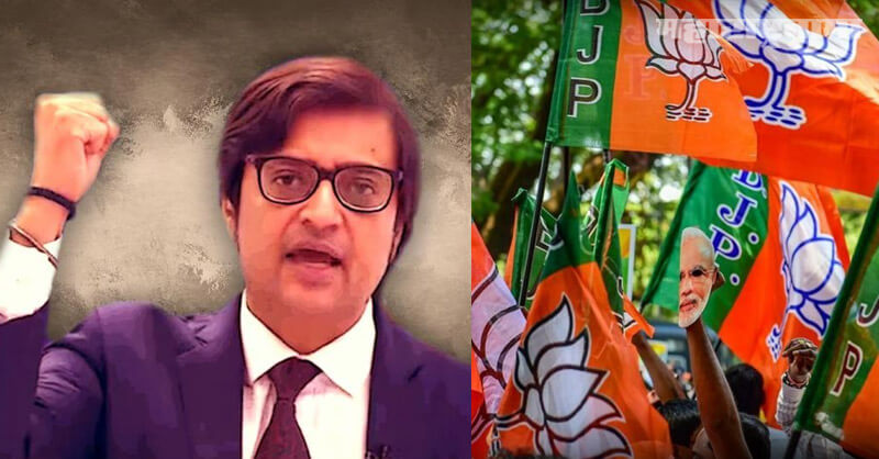 BJP leader, India Today, Republic TV, Fake TRP in FIR