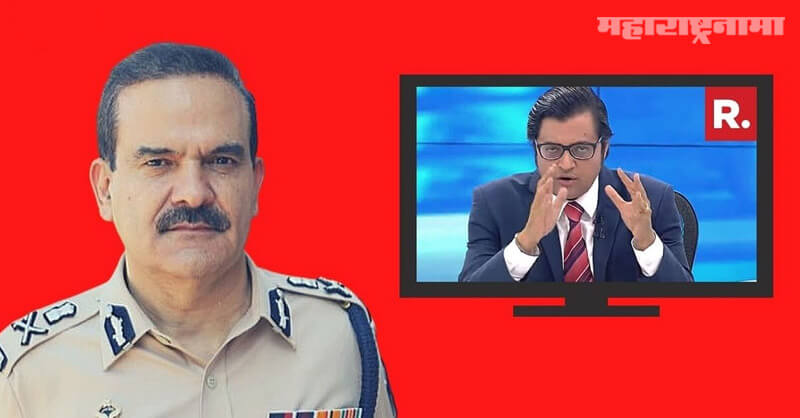 TRP Scam, Republic TV, CFO summoned, Mumbai Police