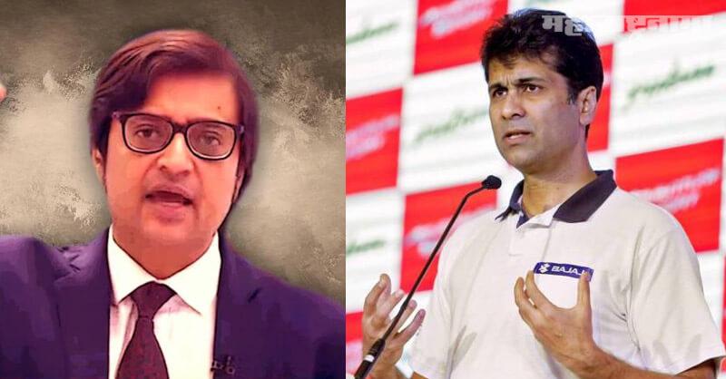 Rajiv Bajaj, Blacklisted three channels, No Advertising, Fake TRP