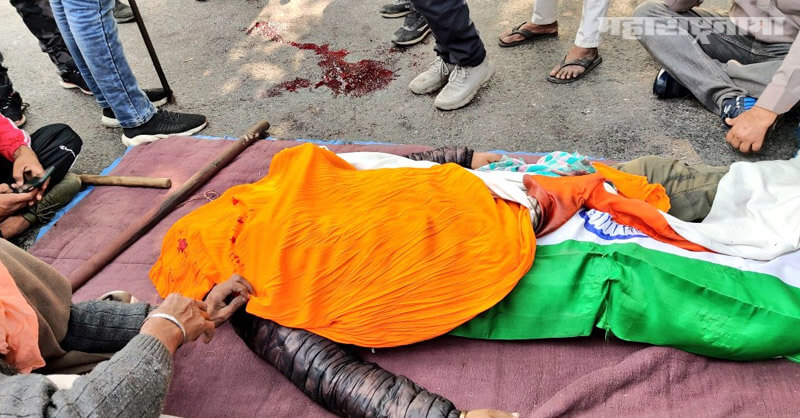 A 45 year old Navneet, killed in ITO, police firing
