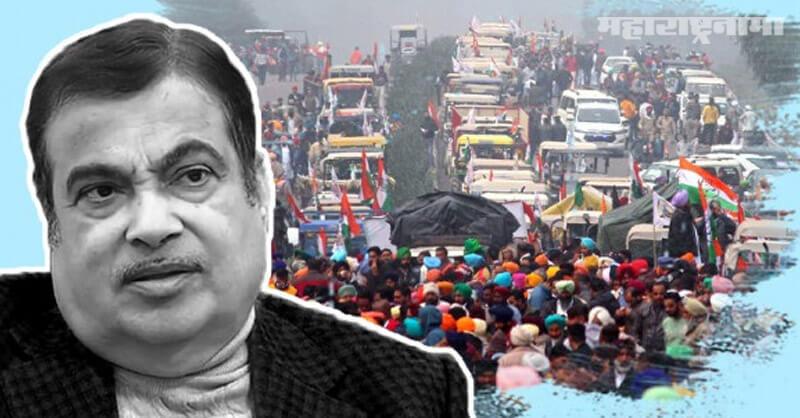 Union Minister Nitin Gadkari, Farmers protest, New Farm Laws