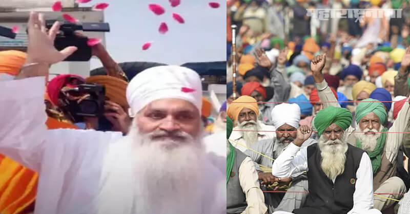 Delhi border farmers protest, Sant Baba Ram Singh, commits suicide, Shooting himself