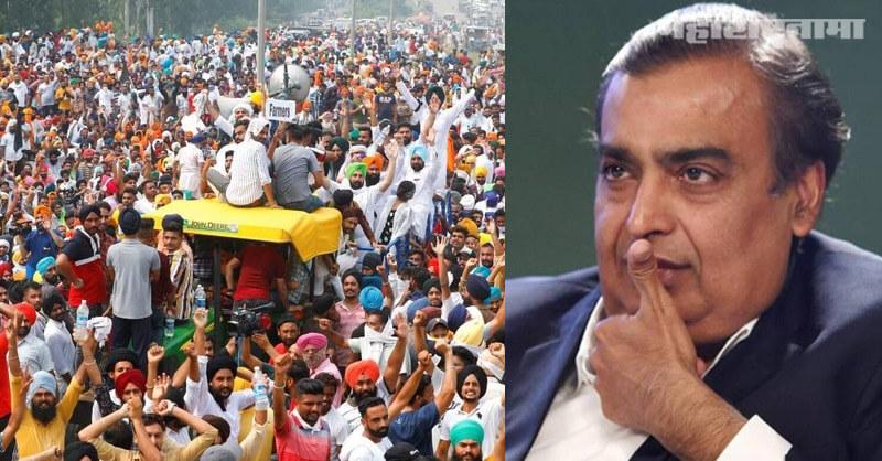 Farmers, Boycott Mukesh Ambani, Reliance, Reliance Jio