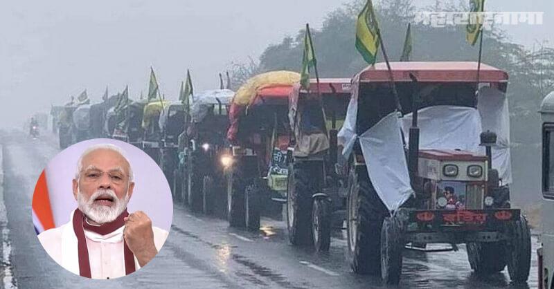 Farmers, Tractor Rally, Borders Of Delhi