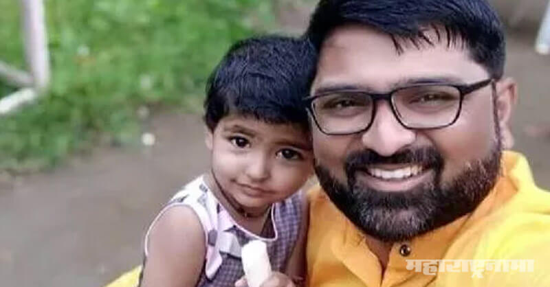 Father and Daughter Dead in accident