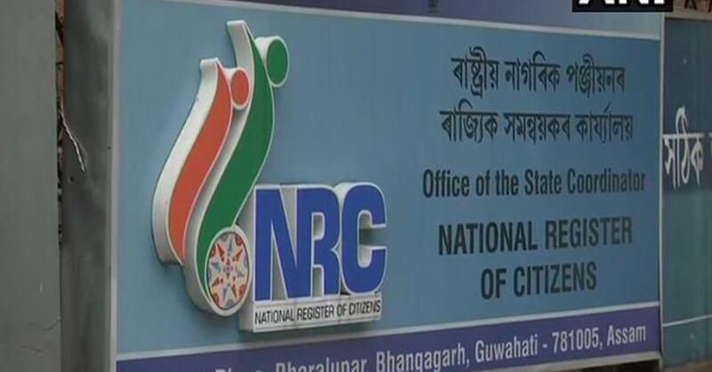 Assam, NRC, national register citizens, Citizens of Assam State