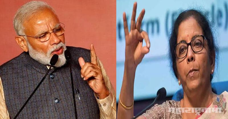 PM Narendra Modi, Nirmala Sitharaman, Indian Economy