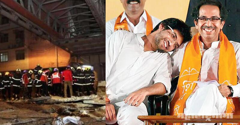 Shivsena, uddhav thackeray, mns, bjp maharashtra, mumbai, bridge collapse, csmt, cst