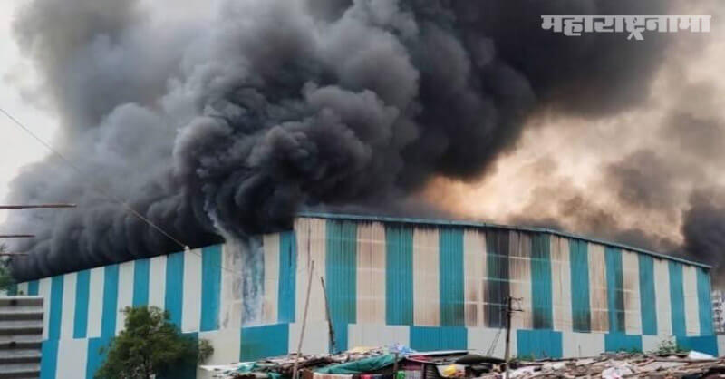 Fire Broke out, Pune Ambegaon, Garbage Waste Management Project