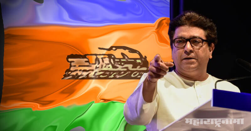 MNS, Raj Thackeray, Vidhansabha Election 2019, Assembly Election 2019, mns 2nd candidates list