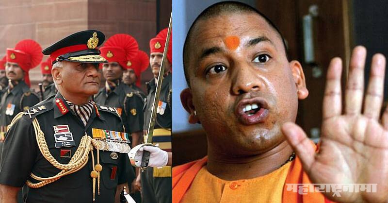 VK Singh, Indian Army, Narendra Modi, Yogi Adityanath, BJP