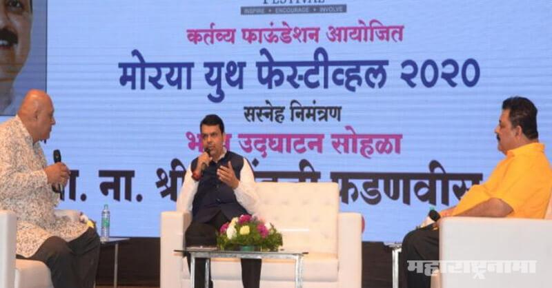 Pimpri Interview, Opposition Leader Devendra Fadanvis