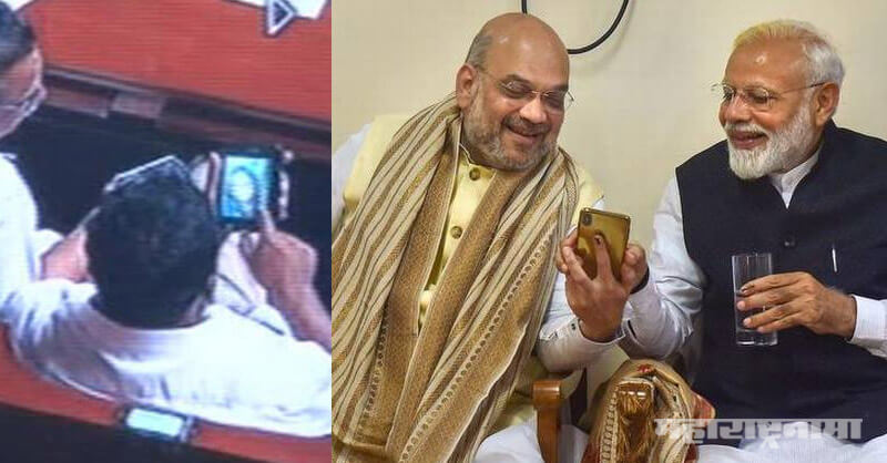Porn Video, Karnataka Assembly, BJP MLA, b s yediyurappa