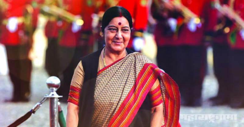 Sushma swaraj, Foreign Minister Sushma Swaraj