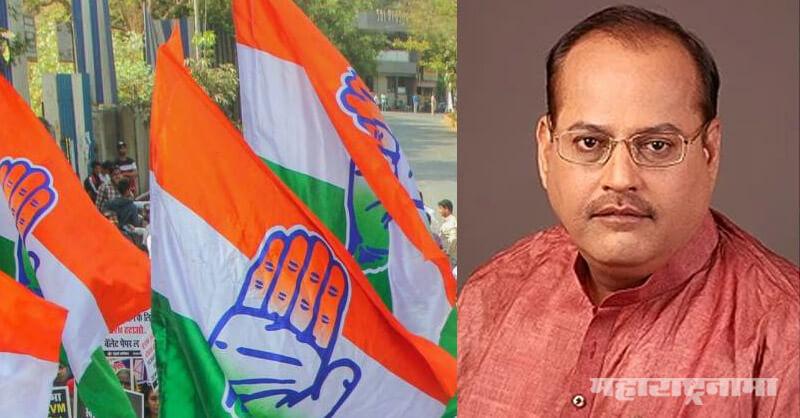 Congress, Pune, Mohan Joshi