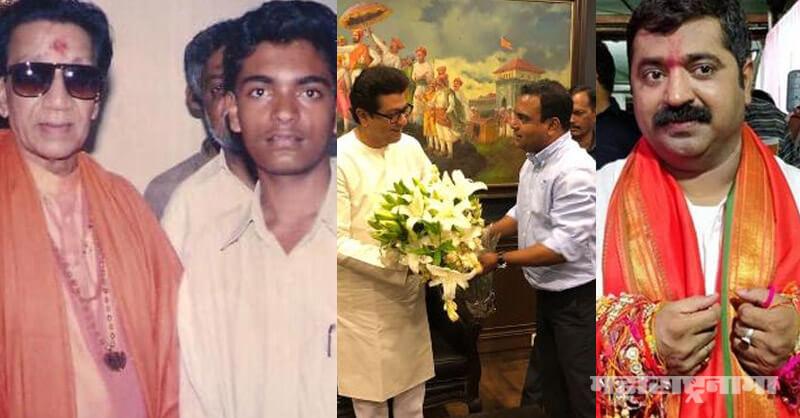 Ganesh chukkal, ram kadam, ghatkopar constituency, maharashtra assembly elections 2019