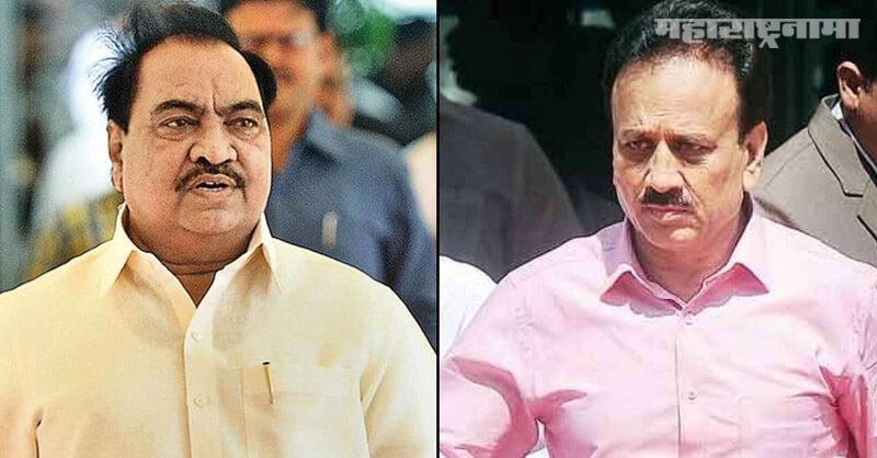 NCP leader Eknath Khadse, BHR Society scam, Girish Mahajan, Sunil Zanvar
