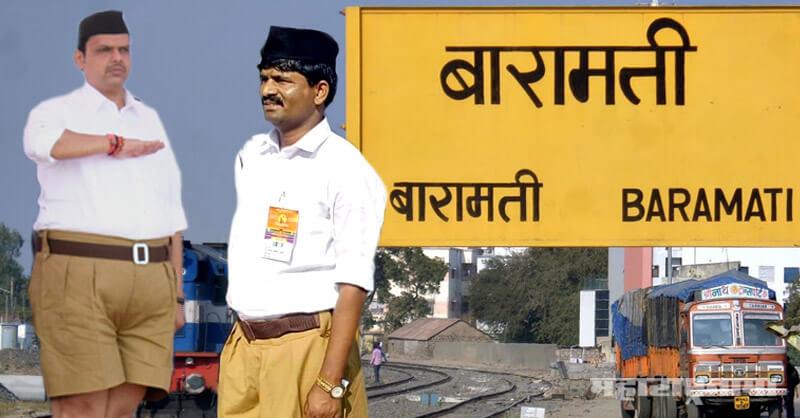 Gopichand Padalkar, BJP State President Chandrakant Patil