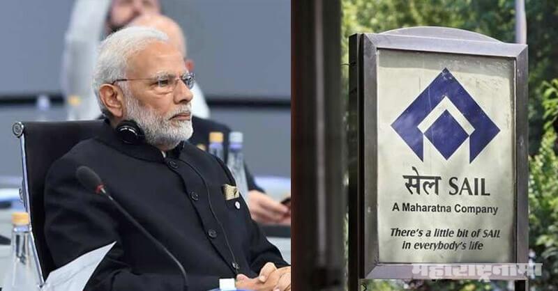 SAIL Company, PM Narendra Modi, Air India