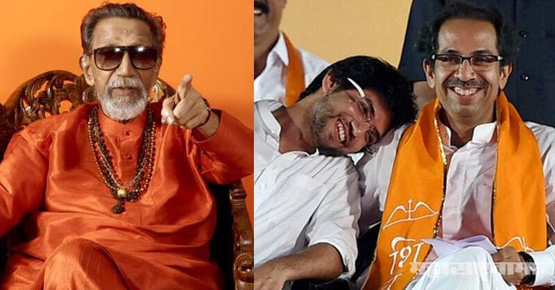 Shivsena, Uddhav Thackeray, Yuti, Alliance with BJP