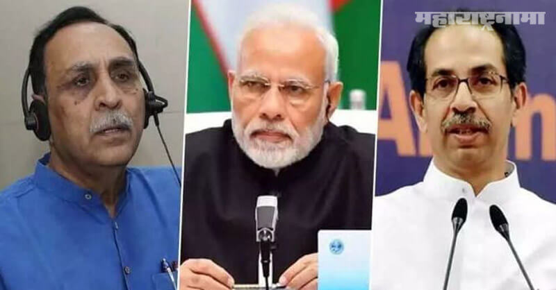 Gujarat Chief minister Vijay Rupani,  criticizes Maharashtra government, Gujarat by poll election