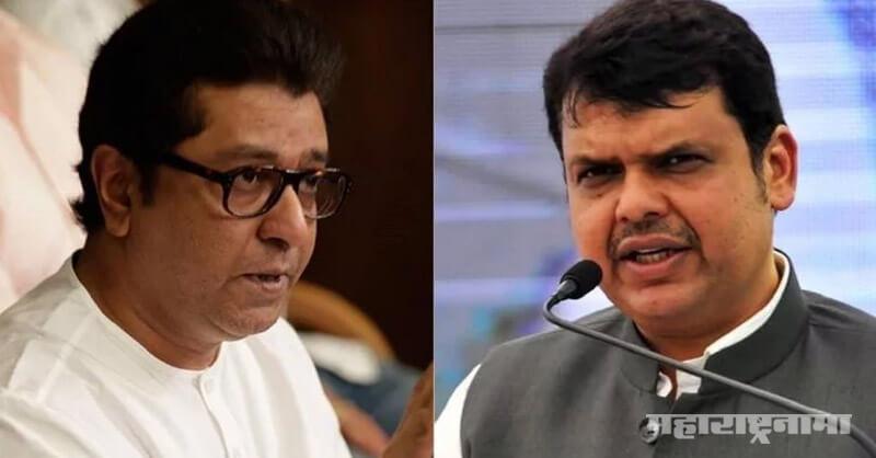 Raj Thackeray, Devendra Fadnavis, Chandrakant Patil, security reduced