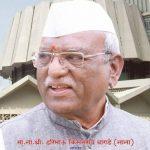Haribhau Bagde