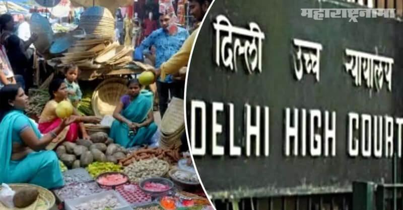 Delhi High Court, Delhi government, Ban Chhath Puja celebration