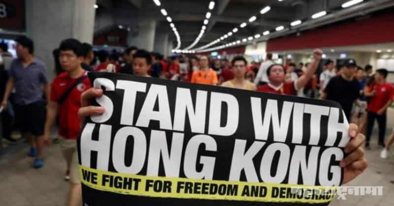 China, Hong Kong, National Standing Committee, National Security Law