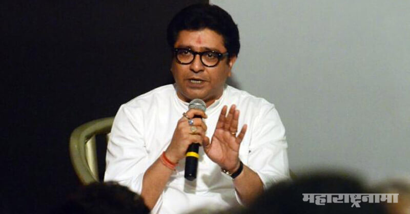 Navi Mumbai court, granted bail, Raj Thackeray