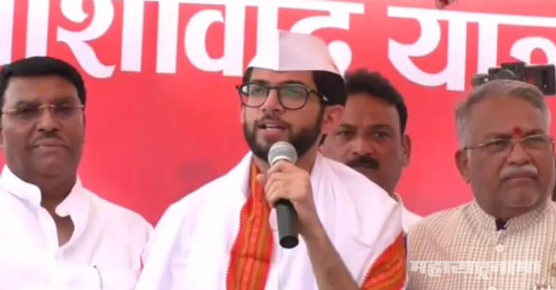 Aaditya Thackeray, Aditya Thackeray, Uddhav Thackeray, Yuva Sena, Shivsena