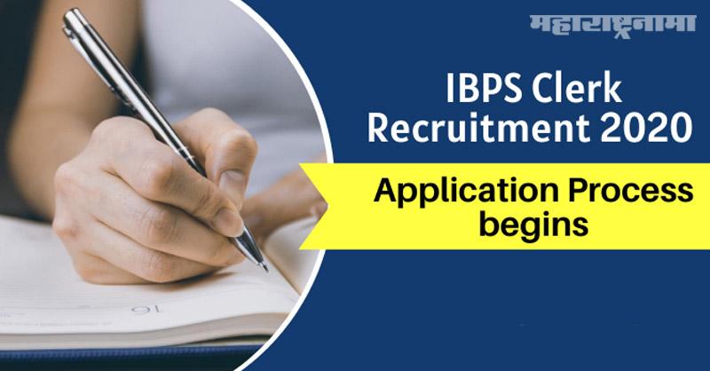 BMC Recruitment 2020, IBPS Clerk Recruitment 2020, MPSC, UPSC, Marathi News ABP Maza