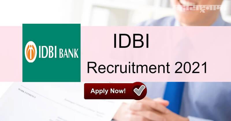 IDBI Bank recruitment 2020, notification released, free job alert