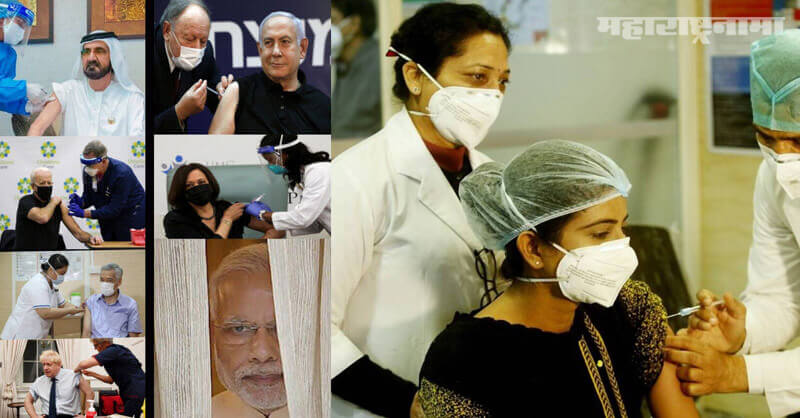 PM Narendra Modi, Covid 19 vaccine shot, vaccination