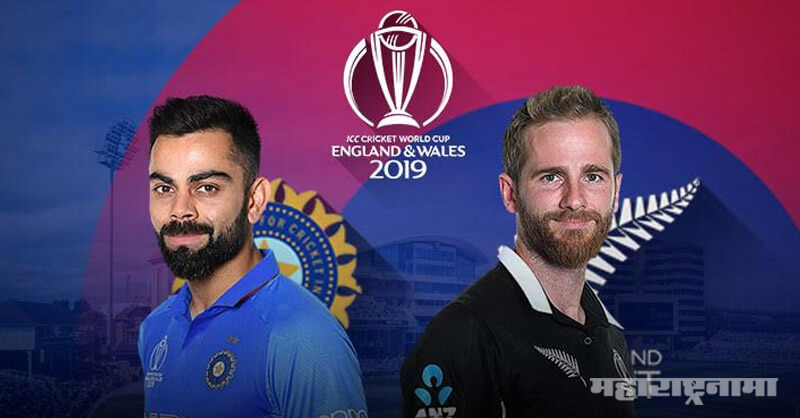 India, New Zealand Cricket Team, Indian Cricket Team, ICC Cricket World Cup 2019, Virat Kohli, Mahendra Singh Dhoni