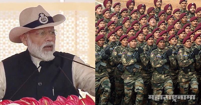 Indian Army, CRPF, Narendra Modi, PM Narendra Modi, Prime Minister Narendra Modi