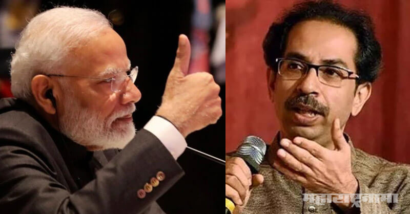 CM Uddhav Thackeray, Union Budget 2020, Nirmala Sitharaman, PM Narendra Modi