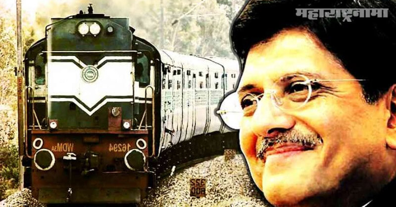 Indian railways, Trains IRCTC, Festival special trains