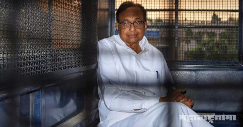 P Chidambaram, INX Media, Congress, Supreme Court of India, CBI
