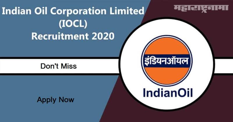 IOCL Recruitment 2020, Indian Oil Corporation Limited Recruitment 2020, Free Job Alert