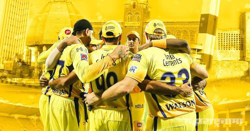 Dream11 IPL 2020, Chennai Super Kings, Player and Support Staff, Test Coronavirus Positive